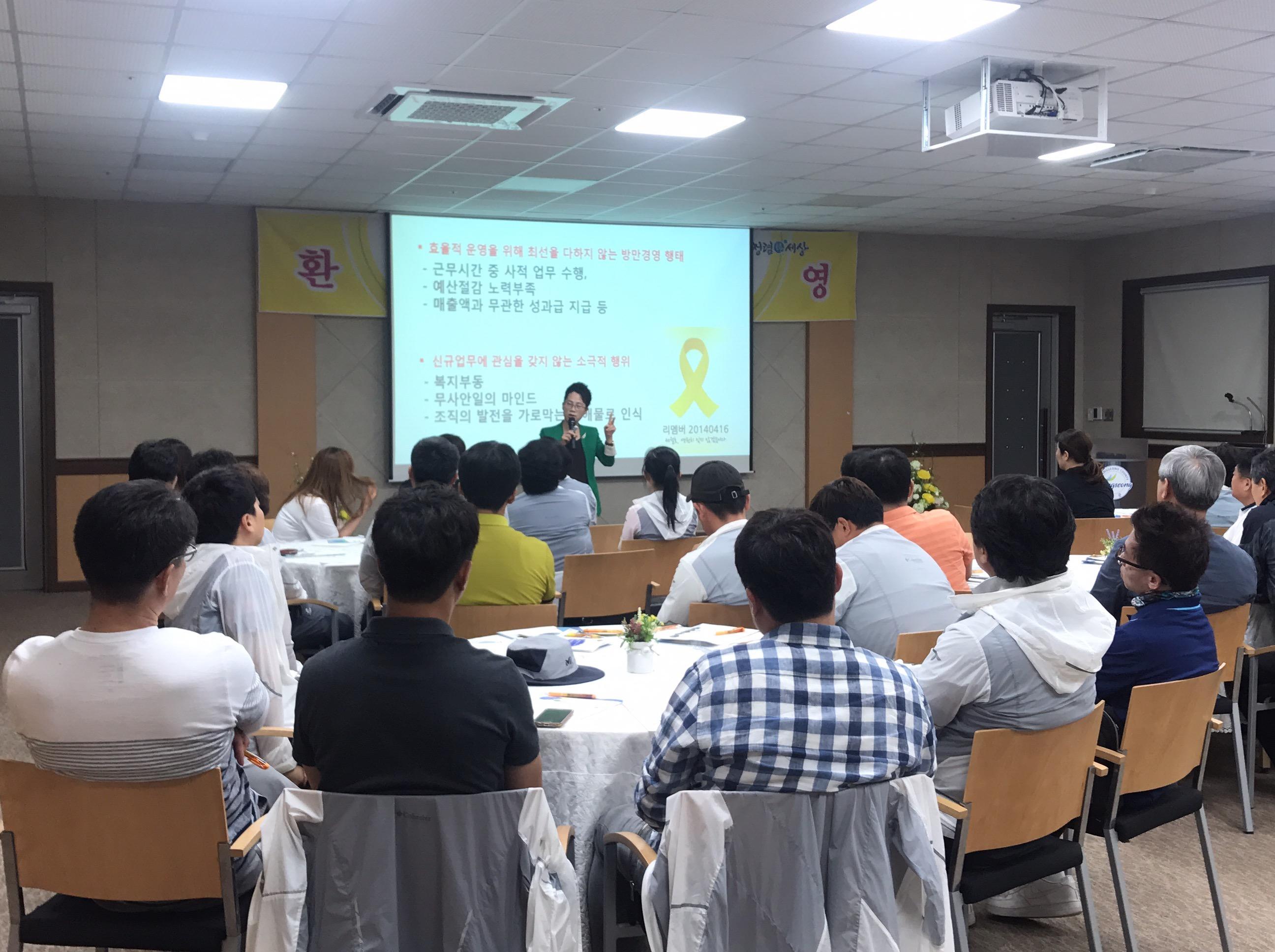 3.청렴교육.JPG